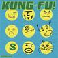 Some Life『KUNG-FU!』方言を交えた破格にキャッチーなラップ・ロックで身体に訴えかける