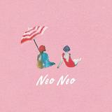 リュックと添い寝ごはん『neo neo』ニューミュージックや米ポップスへの憧憬が香る眩いメジャー・デビュー作