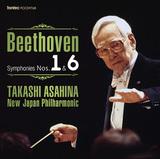 朝比奈隆、新日本フィルハーモニー交響楽団 『ベートーヴェン 交響曲全集1 第1番・第6番「田園」』 97~98年の演奏を収録
