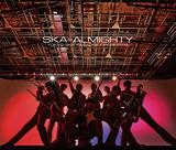 東京スカパラダイスオーケストラ『SKA=ALMIGHTY』[Alexandros]川上や長谷川白紙とのスカで難局を打破!