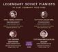 『東ドイツにおける伝説的ソ連のピアニスト 1953-1960』ニーナ・エメリャノワら4人の名手による情熱的な協奏曲
