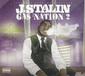 J・スターリン 『Gas Nation 2』 オークランドの若きヴェテラン、ドラッギーな酩酊ビーツで絶好調!