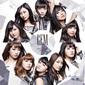 GEM 『Girls Entertainment Mixture』 ポップで高水準な新曲群に加えインディー期の音源やソロ曲も収めた初アルバム
