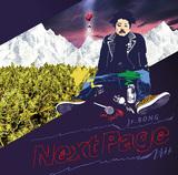 Jr.BONG 『NEXT PAGE』 某バトルを制したDJが宵の時間ならではの色気を演出
