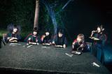 BiSH『GiANT KiLLERS』 幕張の大舞台で番狂わせを狙う6人の過去〜現在〜未来を、渡辺淳之介×松隈ケンタが語る