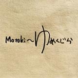 Motoki『Motoki~ゆめくじら』Eggsマンスリープッシュ選出のSSWが声で表現する青さと凄み