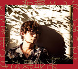 スガ シカオ 『労働なんかしないで 光合成だけで生きたい』 冨田恵一アレンジの楽曲も、日常をプラスに転換してくれる11作目