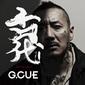 G.CUE 『舌代』 じっくり言葉を重ねるスタイルはさすがの説得力、名古屋のヴェテランによる8年ぶりアルバム