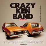 クレイジーケンバンド、ジェリー・ウォレスに通ずる楽曲などパワフルでありながら安定感抜群のファンキー&グルーヴィー特集な新作