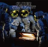 4人組ツイン・ヴォーカル・バンド、GLIDERの2作目はELO的な弦楽ナンバーやファンク調曲などバンド・サウンド強化が功を奏した一枚