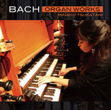 ケンバニスト塚谷水無子、モーツァルトも弾いたオルガン使い〈一生のうちに聴いておきたいバッハ〉を真摯に演奏した新録音盤