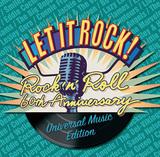 祝・ロックンロール生誕60周年! 50曲入り2枚組の特大記念コンピ〈Let It Rock!〉がメジャー3社からそれぞれ登場