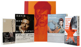 不世出のアーティスト、デヴィッド・ボウイという大きな謎に迫る営み―インタヴュー集や評伝など再検証促す書籍が続々刊行
