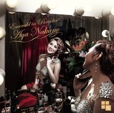 Aya Nakano(なかの綾)'s mature third album