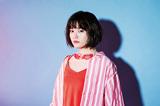 SHE ISSUMMER『Swimming in the Love E.P.』 フレンズひろせやNONA奥田ら参加、アーティストとしての個性煌めかせた新EP