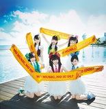 可愛く&逞しく成長した乙女新党、成本智美やPandaBoYら制作の新シングルは夏を先取りした青春ブチ上げナンバー
