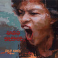 タリブ・クウェリ 『Radio Silence』 アンダーソン・パークやグラスパーら参加、ヴェテランらしい安定感×現行フレイヴァー