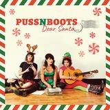 プスンブーツ (Puss N Boots)『Dear Santa』 ノラ・ジョーンズ擁するトリオの5曲入りホリデイEP