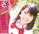 平成生まれの昭和歌謡アイドル町あかり、電グルの大抜擢で注目集めた天然才女の中毒性たっぷりなメジャー・デビュー作