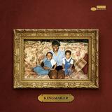 ジョエル・ロス 『Kingmaker』 グレッチェン・パーラト参加、新鋭ヴィブラフォニストのデビュー盤