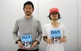 【REAL Asian Music Report】第12回 注目のDJユニット、Soi48を直撃! ベルリン、テクノ経て出会った〈レア・グルーヴじゃない〉タイ音楽
