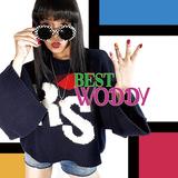 WODDYFUNK『BEST』ボビー・グローヴァーと共演した〈トークボックスの女王〉のキャリア10周年記念ベスト!