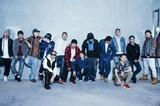 いまもっともホットなヒップホップ・クルー、KANDYTOWNが初アルバムを発表! これまでの作品や構成員のソロ作をおさらい