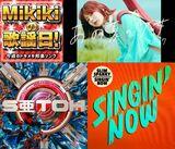 シバノソウ、SPENSR、S亜TOH、GLIM SPANKY……Mikiki編集部員が今週オススメの邦楽曲