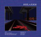 アルト・J 『Relaxer』 奇妙でグロテスクなのにリピート不可避、〈ポスト・レディオヘッド〉最右翼の3作目