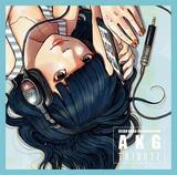 結成20周年を迎えたASIAN KUNG-FU GENERATION、トリビュート盤&新シングルで再発見するトップランナーの凄み