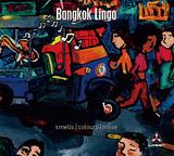 バンコク・リンゴ 『Smells/Colours/Noise』 コルトレーン~オーネット~ドン・チェリーが展開した世界を濃密に表現