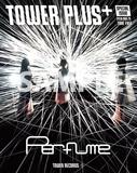 Perfume 『Future Pop』 8人のタワレコスタッフが〈未来のポップス〉を全曲解説!