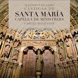 カペリャ・デ・ミニストレルス(Capella de Ministrers)他『聖母マリアのカンティガ集』狂おしく濃密な響きが中世イベリア半島への逍遥にいざなう