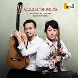 広田智之、大萩康司 『ケルト・スピリッツ』 オーボエ&ギターの珍しいデュオが、郷愁のメロディーを優しく沁み込ませる