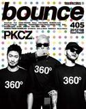 PKCZ®、PassCode、TLCが表紙で登場! タワーレコードのフリーマガジン〈bounce〉405号発行