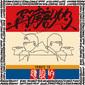 日本語ラップの伝説をリビルド! 高橋幸宏やスチャら参加、いとうせいこう&リビルダーズ名義の『建設的』30周年記念盤