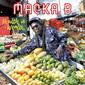 マッカ・B 『Health Is Wealth』 あのキュウリ讃歌も収録! ヴェテラン・レゲエDJの新作は健康&菜食主義がテーマ