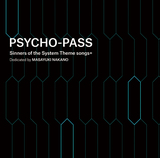 中野雅之 『PSYCHO-PASS Sinners of the System Theme songs+ Dedicated by MASAYUKI NAKNO』 ブンブン中野によるリミックス集