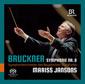 マリス・ヤンソンス、バイエルン放送交響楽団 『ブルックナー: 交響曲 第8番〔ノヴァーク版〕』 入念な音響設計と澄みきった細部