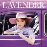"chay 『Lavender』 淡くポップに仕上げた3作目、失恋した女友達に寄り添う""Girl Friends""が沁みる"