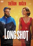 映画「ロング・ショット 僕と彼女のありえない恋」最高にアホでキュートなラブコメで、シャーリーズ・セロンのコメディエンヌぶりを堪能!