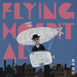 青木慶則『Flying Hospital』ベッドルームでの夢想を音に結実させたようなチャーミングなエレ・ポップ集