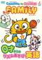 「CatChat for BABIES & FAMILY 0才からのリズムあそび英語」 赤ちゃんと一緒に英語耳育てる人気DVDシリーズ