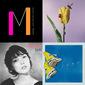 あいみょん、Kaede、THE TOKYOなど今週リリースのMikiki推し邦楽アルバム/EP7選!