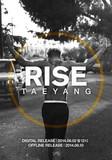 BIGBANGのテヤン(SOL)、来週リリースされるソロ作『Rise』のティーザー映像公開