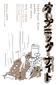 Taiko Super Kicksによる新イヴェント〈オープニング・ナイト〉が開催決定! 共演はyumboとmei ehara