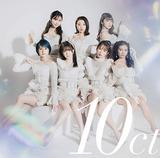 predia『10ct』初期曲の再録から肉食ストロングな新曲まで収めて結成10周年を盛大に祝福!
