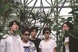 Poor Vacationの初作リリパにOrangeade、pavilion xool×パソコン音楽クラブ・柴田の特別ユニットが出演決定