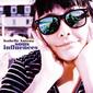 イザベル・アンテナ 『Sous Influences』 フレンチ・ボッサの歌姫、シックでレトロなラウンジ曲揃いの7年ぶり新作