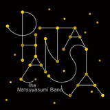 The Natsuyasumi Band (ザ・なつやすみバンド) releases album with organically gracious sounds than ever